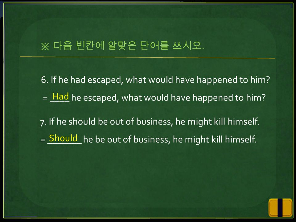 7. If he should be out of business, he might kill himself.